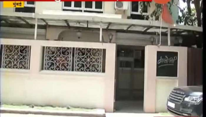 Mumbai CM Uddhav Thackeray Not Moving To Varsha Bunglow