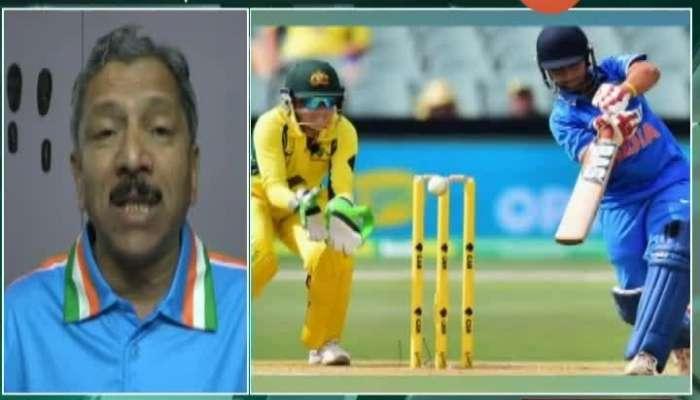 D Code Womens T20 Final India Vs Australia