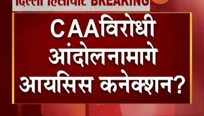 Delhi Violence police suspect ISIS connection
