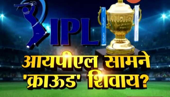 State Government On Playing IPL T20 Cricket League