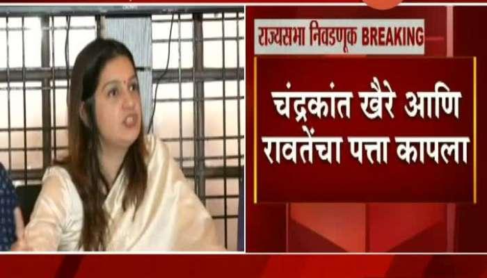 Mumbai Shiv Sena On Priyanka Chaturvedi For Rajya Sabha Nomination