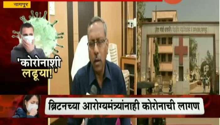 Nagpur Collector Ravindra Thackeray On Preventive Messures And Prepration To Avoid Coronavirus
