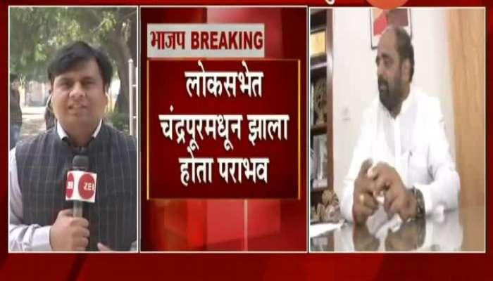 BJP Leader Hansraj Ahir Name For Rajya Sabha Nomination