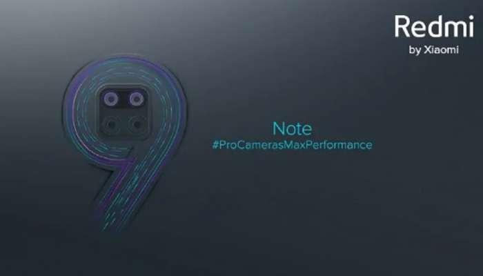 भारतीय बाजारात Redmi Note 9 pro लॉन्च; काय आहेत फिचर्स