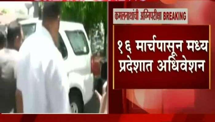 MP crisis CM Kamal Nath meets Guv asks for floor test