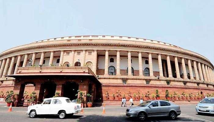 संसदेत खनिज कायदा दुरुस्ती विधेयक मंजूर, खाण क्षेत्र व्यवसायिक कंपन्यांना खुले