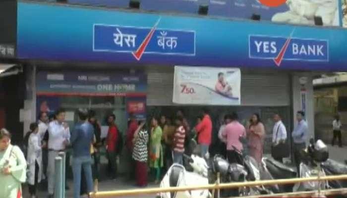 Mumbai Good News For YES Bank Customers