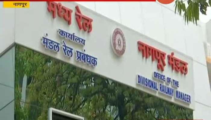 Nagpur Railway Station Corona Virus