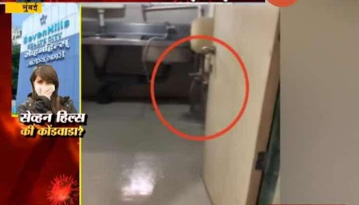 Mumbai Health Minister Rajersh Tope On Seven Hills Hotel
