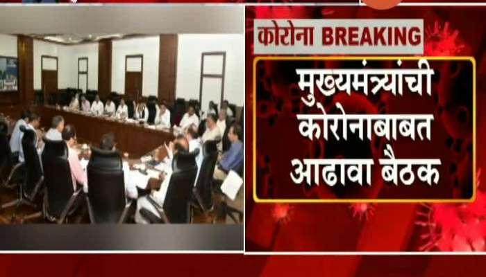 Mumbai CM Uddhav Thackeray To Get Strict Decision For Prevention From Coronavirus