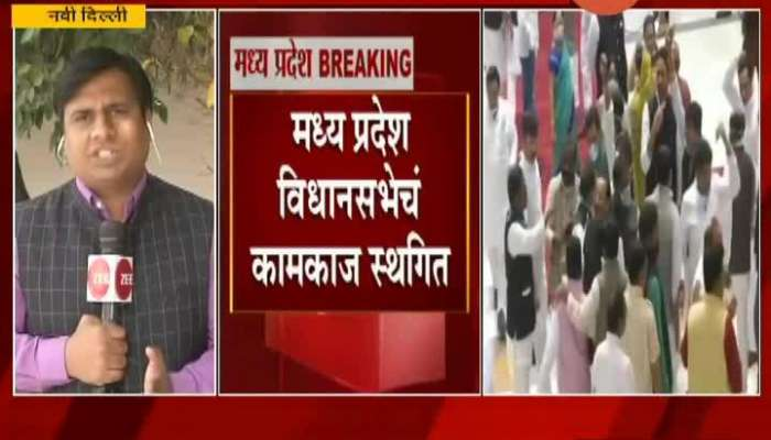 Madhya Pradesh Political Crisis Why Assembly Adjourns Without Floor Test