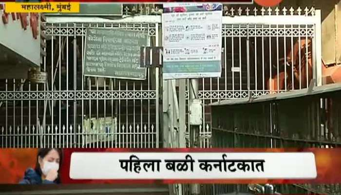 DEVOTEES READY TO ACCEPT DECISION OF TEMPLE CLOSED