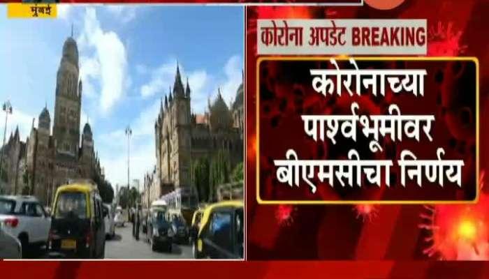 Mumbai BMC To Impose Fine Of 1000 Rupees For Spitting On Road To Prevent Coronavirus