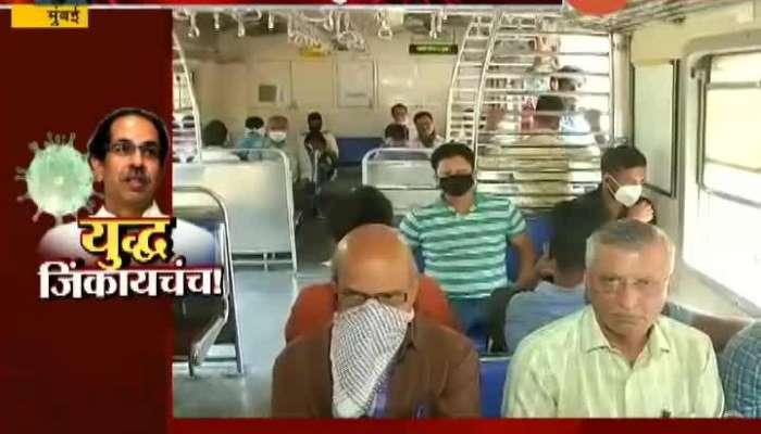 Mumbai Local Crowd Down Corona Virus