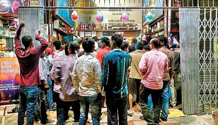 पुण्यातील दारुची दुकाने 31 मार्च पर्यंत बंद, जिल्हाधिकाऱ्यांचे आदेश