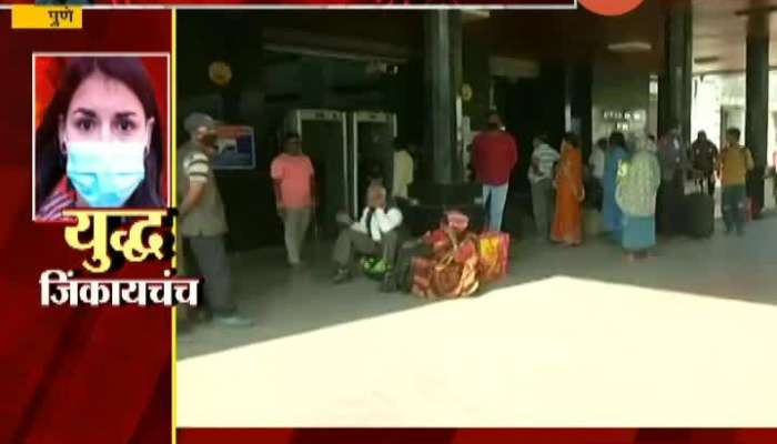 Pune Railway And ST Bus Service Halted As Passenger Stranded At Railway Station