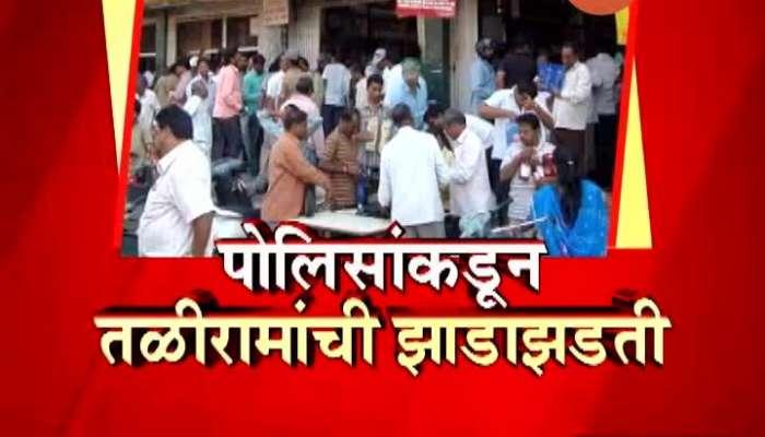 Mumbai Rumour On Wine Shop Open People Crowd In Curfew