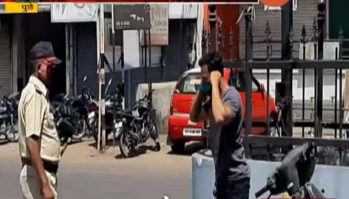 Dhule Police Lathi Charge In Curfew Coronavirus