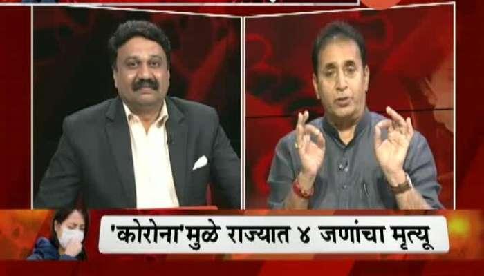 Mumbai Home Minister Anil Deshmukh On Coronavirus Awareness