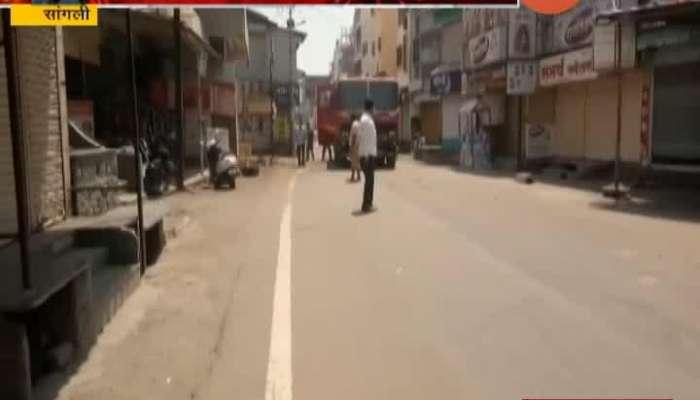 Sangli Islampur 4 Corona Patient Found In Villege