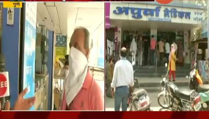 Pune Crowd In Medical Store Curfew Coronavirus