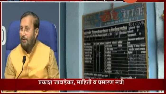 New Delhi Prakash Jawdekar On 2Rs Kg Wheat