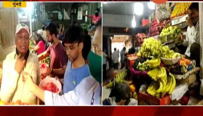 Mumbai Vegetable,Fruits Price Hike In Lockdown Coronavirus