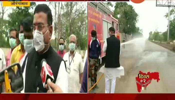 Aurangabad Mayor Nandkumar Ghodole Spray Coronavirus