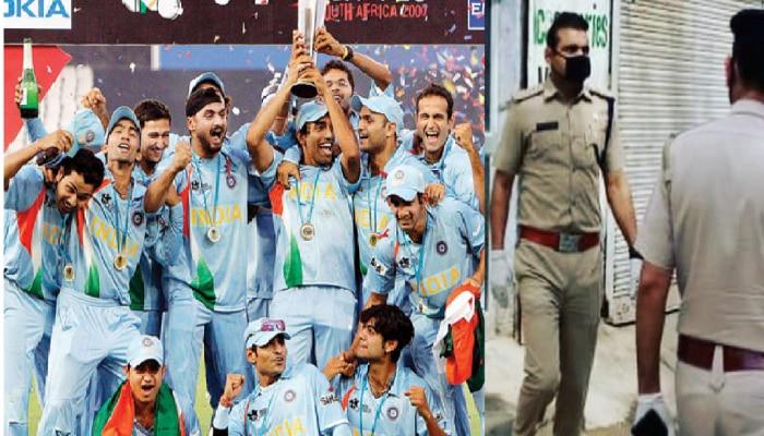 भारताला वर्ल्डकप जिंकवून देणारा क्रिकेटर पार पाडतोय पोलिसाची ड्यूटी, ICC ने केला सलाम