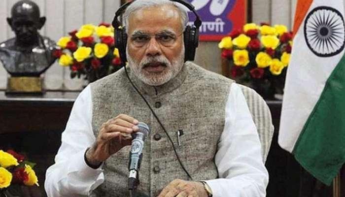 कोरोना स्थितीबाबत पंतप्रधान मोदी 'मन की बात'मधून साधणार संवाद