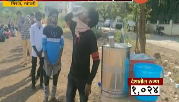 Miraj sangli police help worker