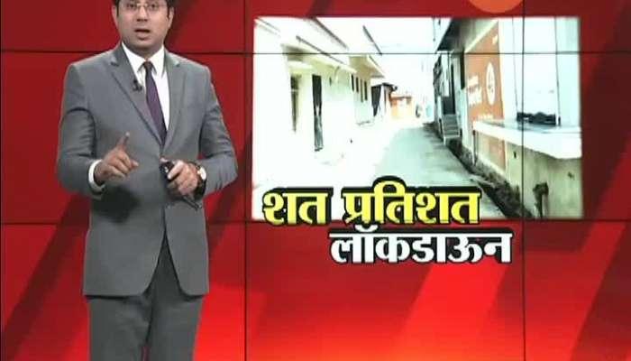 NANDURBAR COMPLETE LOCKDOWN REPORT BY PRASHANT PARDESHI
