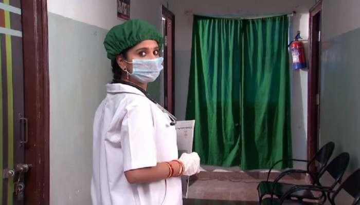 कोरोना : रूग्णसेवेसाठी ८ महिन्यांच्या गरोदर नर्सचा २५० किमीचा प्रवास