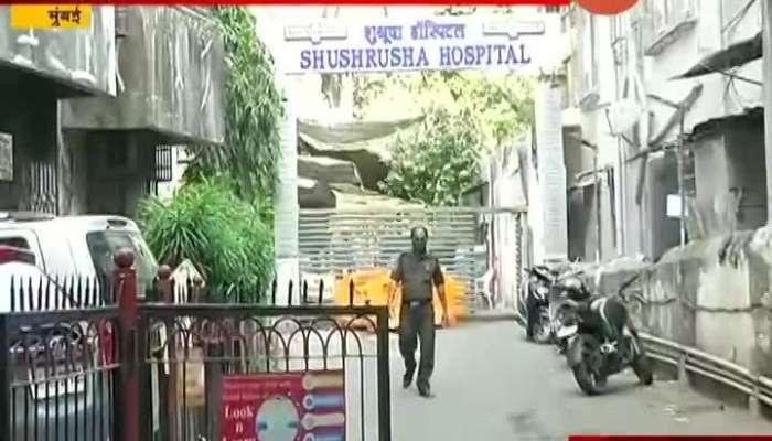 DADAR SUSHRUSHA HOSPITAL TWO NURSES QUARATINED REPORT BY MEGHA KUCHIK