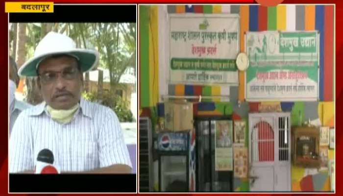 Badlapur Farmers In Problem As No Demand For Fruits And No Tourist From Covid 19 Effect
