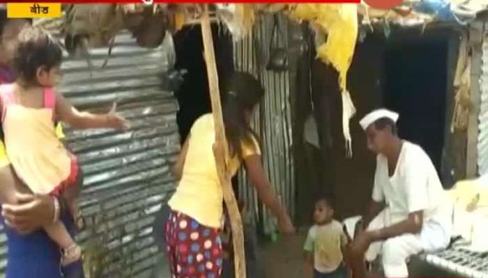 Beed Sugarcane Labour Worker In Problem From Lockdown Situation