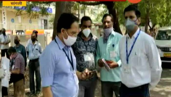 Sangli One More Patient Coronavirus Positive Found