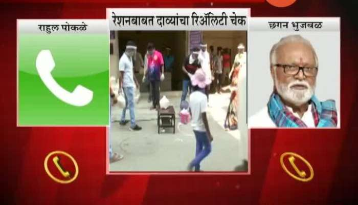 Pune Migrant People Having No Food As No Food Grains Available