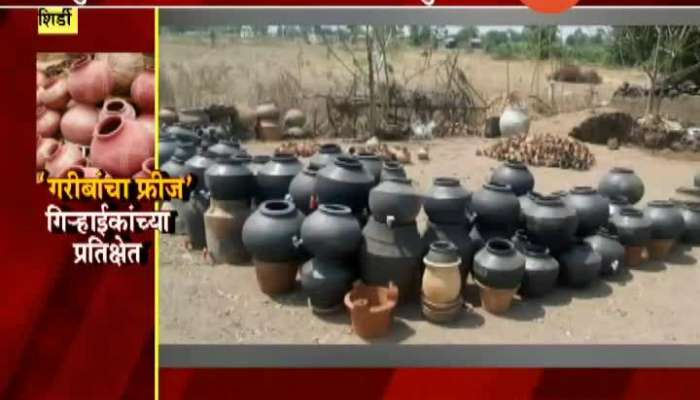 Shirdi Potters Problem As No People To Buy Mud Pots In Lockdown Situation