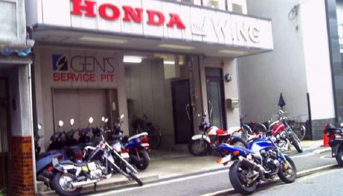 लॉकडाऊनमध्ये Honda स्कूटरच्या किंमतीत इतकी वाढ