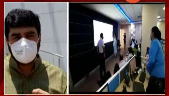 Central Team Entered Pune For Coronavirus Rapid Growth