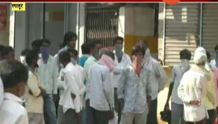 Latur People Not Serious On Social Distancing As Labour Workers Comeout In Search Of Work