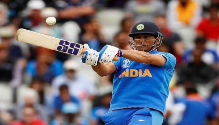 'मला नाही वाटत धोनी पुन्हा भारतासाठी खेळेल'