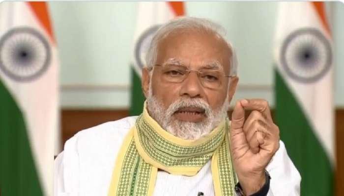 पंतप्रधान मोदींनी लॉन्च केली स्वामित्व योजना, ग्रामपंचायत प्रमुखांशी साधला संवाद
