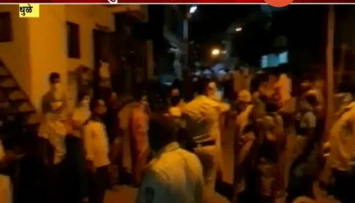 DHULE CORONA PATIENT DEATH CREMATION AFTER 24 HOURS