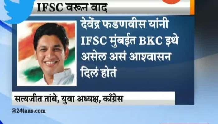 Congress Sachin Sawant And BJP Sudhir Mungantiwar On IFSC Location To Gujrat