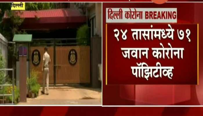 New Delhi 137 CRP Jawan Found Corona Positive