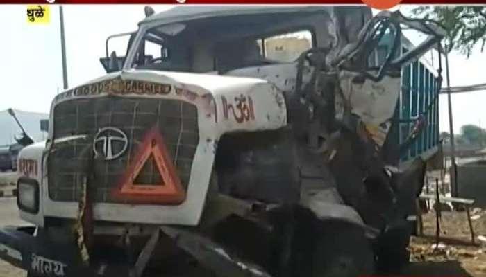 Dhule,Mumbai Agra Highway Accident Update