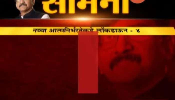 Mumbai Samana Newspaper Mouthpiece On Self Reliant