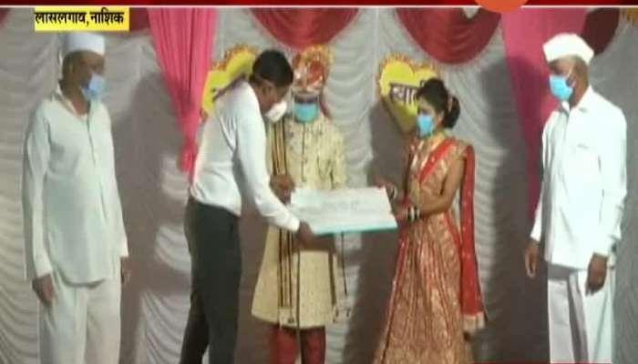Nashik,Lasalgaon Marriage In Lockdown With Social Distance